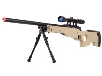 TSD Tactical Series Type 96 Sniper Tan Rifle