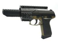 Daisy Powerline 5502 CO2 BB Gun Air gun