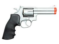 933 UHC 4 inch revolver, Silver/Black Airsoft gun