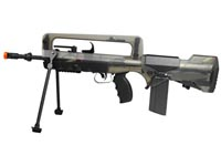 Cybergun FAMAS F1 AEG, Smokey Dual Tone Airsoft gun