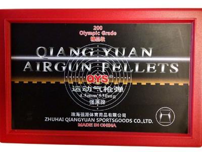 Qiang Yuan Olympic