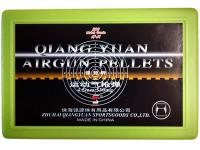 Qiang Yuan Match Pellets, .177 Cal, 8.2 Grains, Wadcutter, 200ct