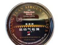 Qiang Yuan Training Pellets, .177 Cal, 8.2 Grains, Wadcutter, 500ct