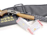Sam Yang BIG BORE 909 Air rifle