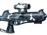 Crosman NightProwler, Camo Airsoft gun