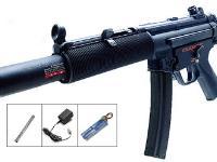 Tokyo Marui Marui MP5 SD6 - Kit Airsoft gun
