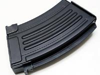 Tokyo Marui 250 Round Magazine for AK Airsoft Rifles