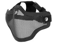Swiss Arms Mesh Half Tactical Face Mask, Black