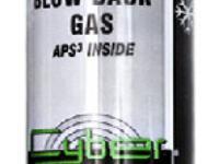 Cybergun Gas for blow back airsoft guns 400 ml