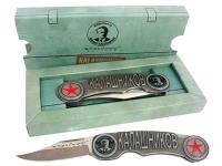 Cybergun Kalashnikov Pocketknife, Silver Patina Handle, Black Logo & Red Star, Non-Serrated Blade