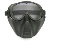 TSD Airsoft Face Mask, Black
