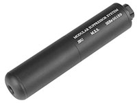 TSD JBU Fake Airsoft Suppressor, 6.75 inch, Aluminum, Incl. Barrel Extension