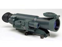 Yukon Night Vision Gear Yukon NVRS Titanium 1.5x42 Night Vision Rifle Scope, Weaver Mount