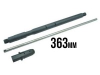 JBU M4A1 Reinforced Outer Barrel Set with Inner Barrel