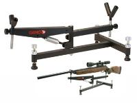 Gamo Air Rifle Rest, Fully Adjustable