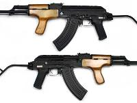 Kalashnikov AK47 AIMS, Image 3