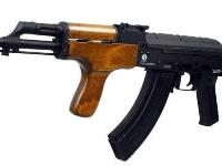 Kalashnikov AK47 AIMS, Image 2
