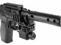 Crosman C11 Tactical. Air guns | Pyramyd Air