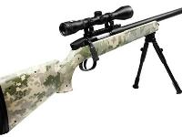 UTG Master Sniper Rifle with Swiss Arms 4x40 Scope(item # CG63862)