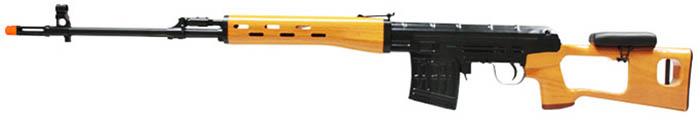 Airsoft, Classic Army, Dragunov, SVD, Airsoft Sniper Rifle AEG, Pyramyd Air