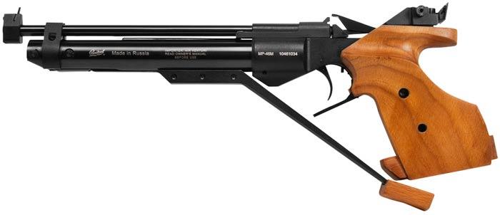 3D model: Baikal MP-46M single stroke pump mechanism: piston