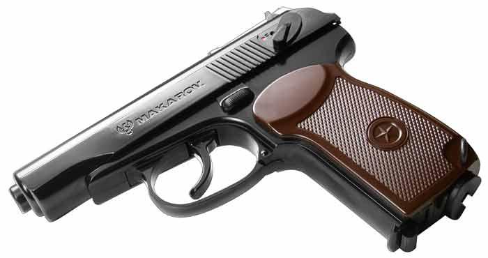 http://cdn.pyramydair.com/images/zoomed/Umarex-Makarov-BB_UX-2252232_pistol_zm6.jpg