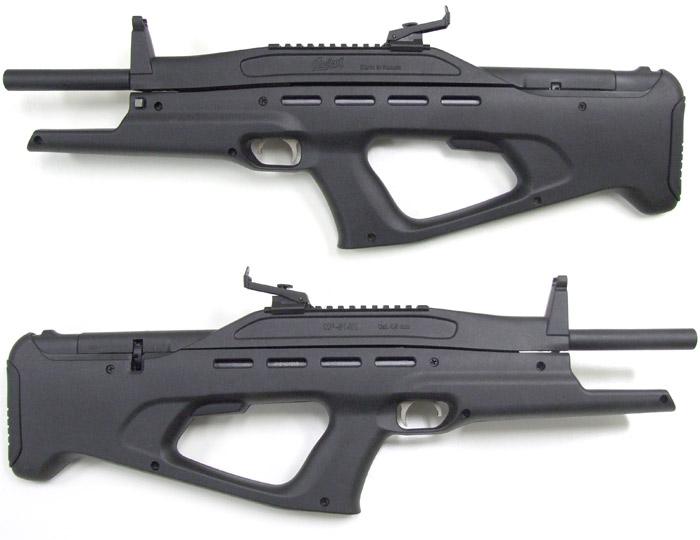 Air Gun Rifles